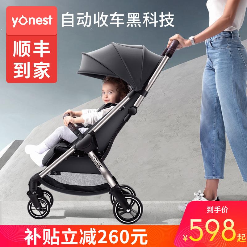 yonest婴儿推车超轻便携可坐可躺折叠避震伞车新生儿童宝宝手推车