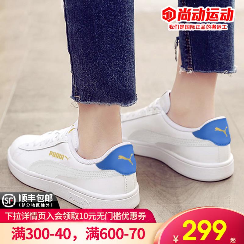 彪马板鞋女鞋男鞋情侣鞋2020夏季官网正品耐磨轻便休闲鞋小白鞋潮