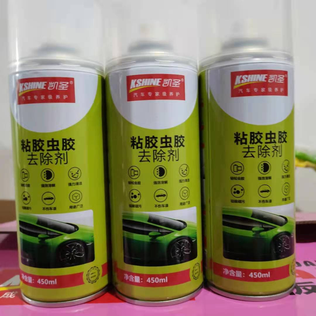 Kaisheng viscose shellac remover asphalt cleaner degumming self-adhesive remover automotive cleaning products