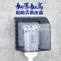防护罩保护盖电闸盒遮挡酒店墙壁家用开关插座面板防水盒盒保防溅