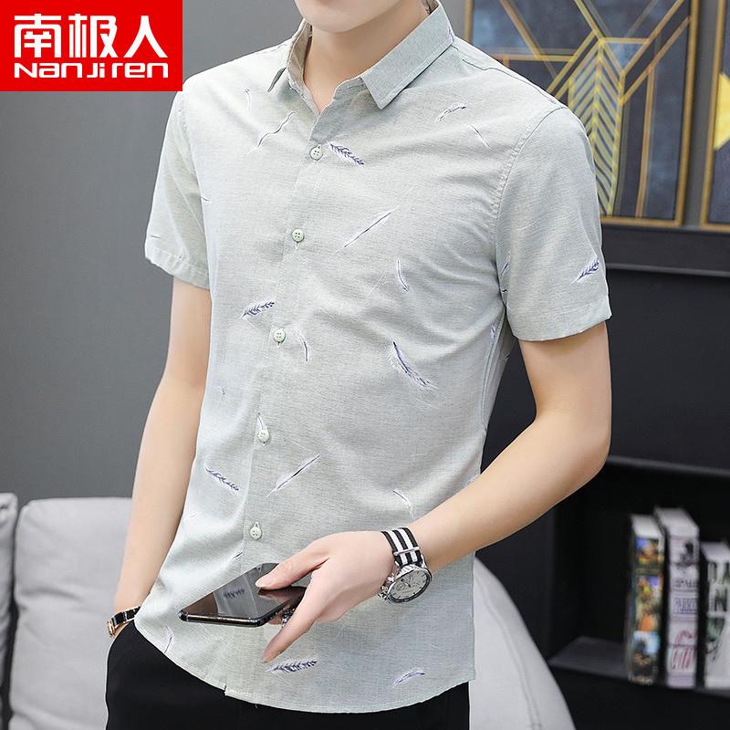 南极人新款2020短袖衬衫夏季男士韩版休闲短袖衬衣潮流半袖衬衫