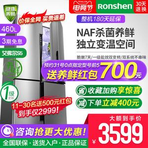 容声460升冰箱家用四开门对开双开门一级变频风冷无霜智能电冰箱