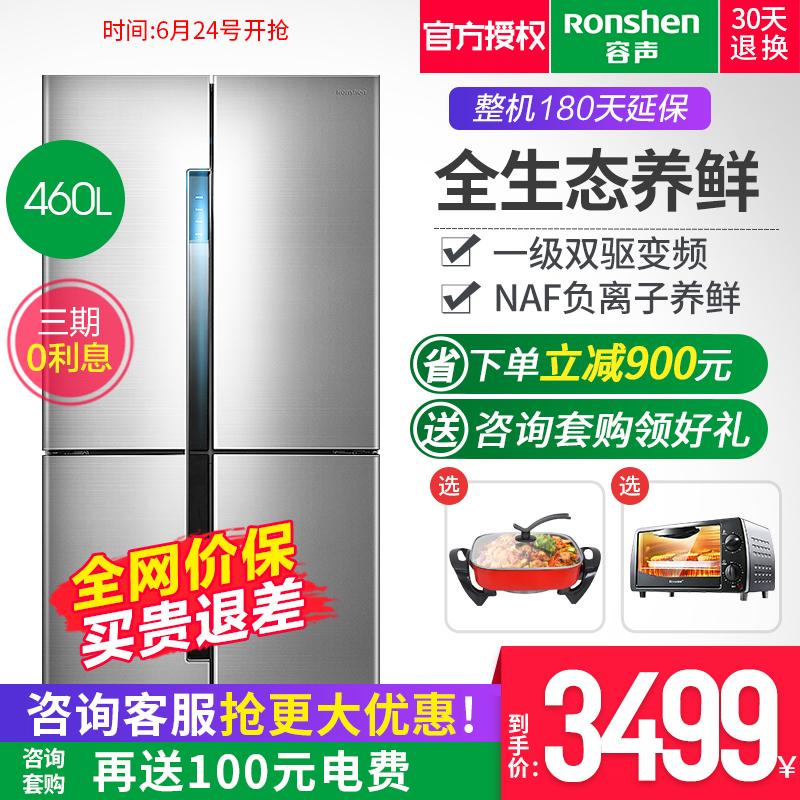 容声 BCD-460WD11FP十字对开四门冰箱双开门家用变频无霜一级节能