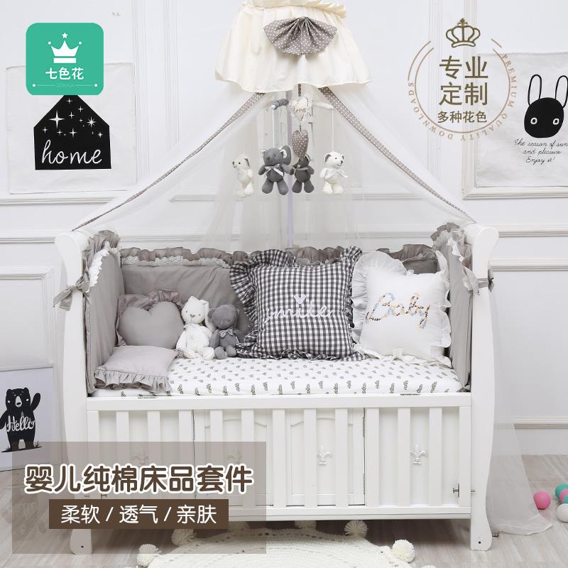 婴儿床上用品套件床围床笠全棉被子328.00元包邮