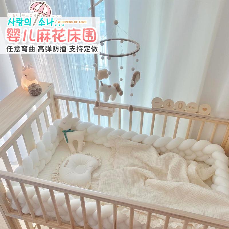 Постельные принадлежности для кроватки Артикул 595932361803