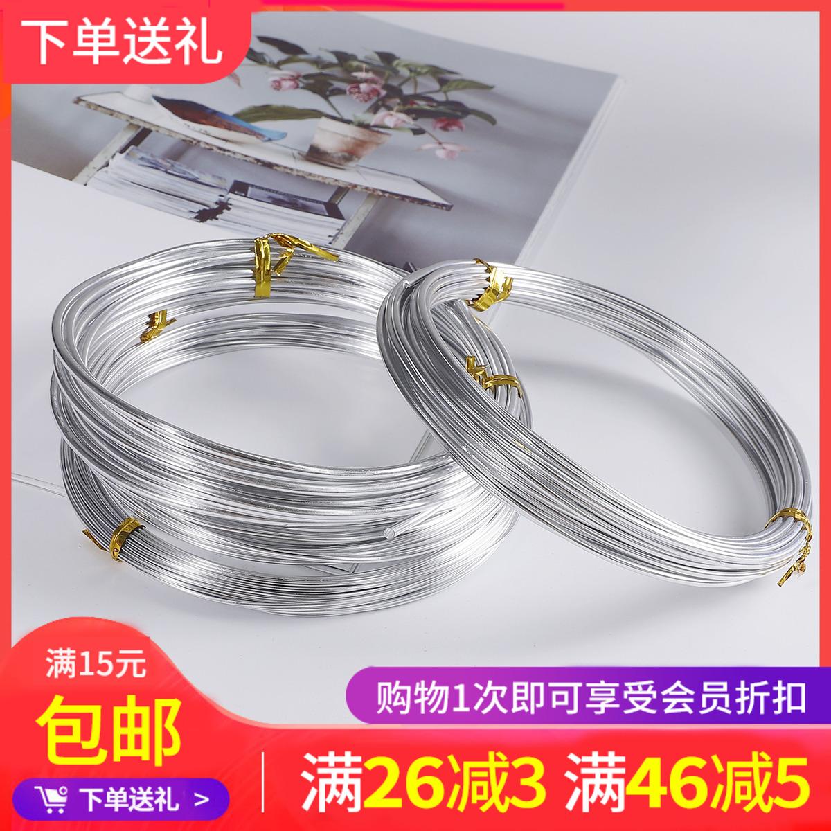 1/1.5/2/2.5mm金色银色包漆铝丝造型铝线diy饰品配件手工串珠材料
