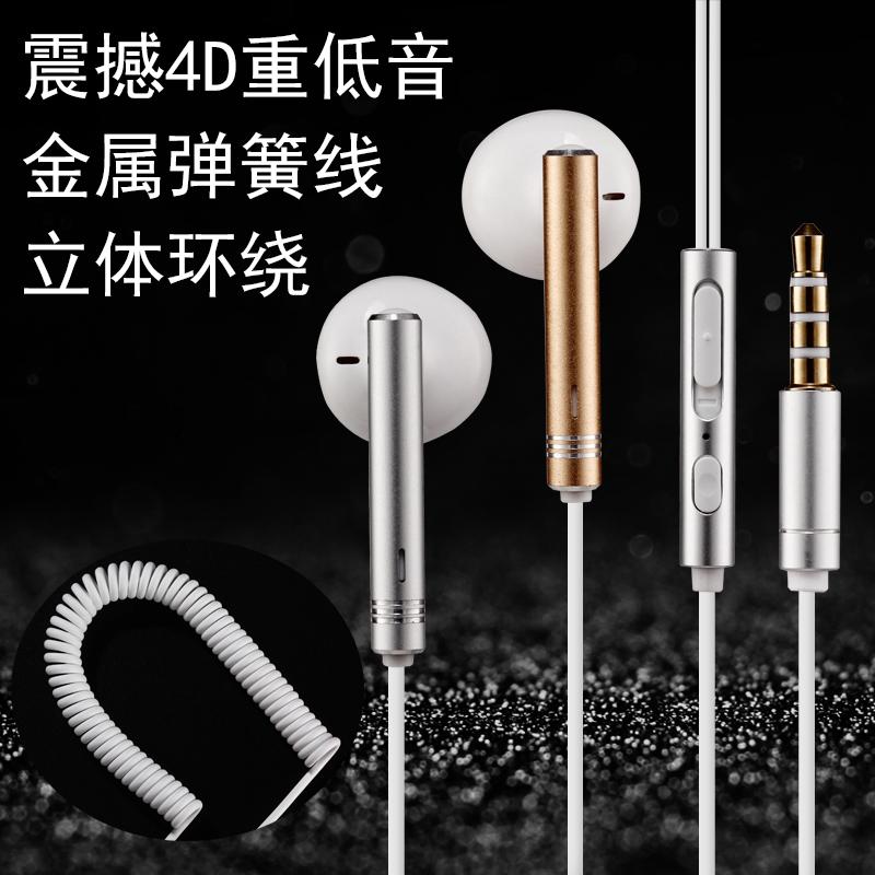 Huawei/华为AM116耳机原装P9入耳式荣耀9 6X V8男女生通用mate8 7