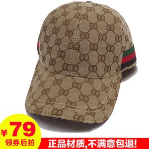 棒球帽男女潮字母帆布百搭时尚2019新品户外鸭舌帽秋冬帽子保暖帽