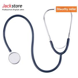 New Pro Dual Head EMT Stethoscope for Doctor Nurse Medical S图片