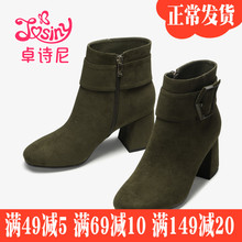 Zhuoshini winter boots new style high and thick heel Korean versatile ankle boots bare tube cotton shoes Plush women's short boots