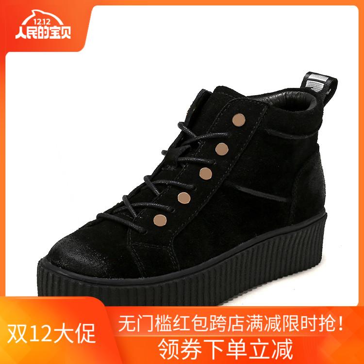 达芙妮冬季休闲马丁靴短靴女鞋短筒粗跟圆头前系带靴子