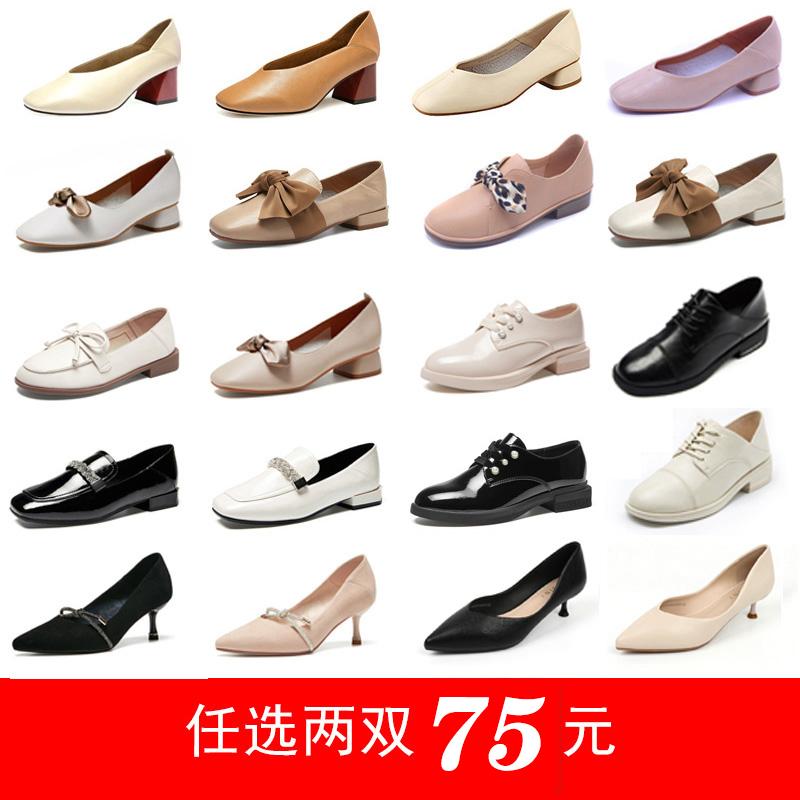 卓诗尼2021春季新款简约纯色韩版百搭粗跟玛丽珍奶奶鞋女单鞋