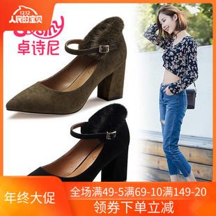 卓诗尼单鞋秋季绒面浅口尖头高跟鞋