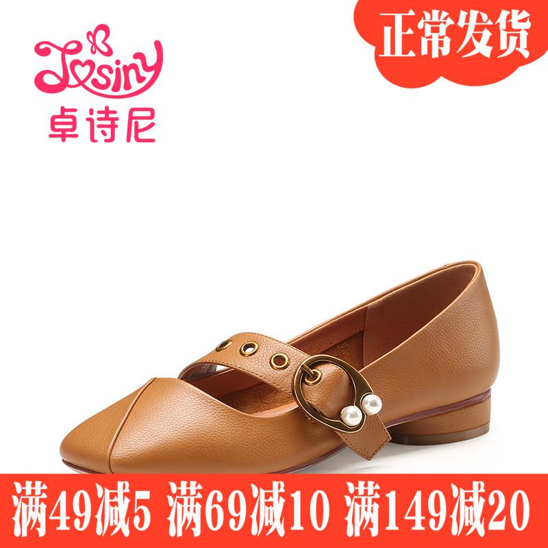 卓诗尼单鞋复古方头粗跟浅口女鞋低跟学生平底玛丽珍鞋