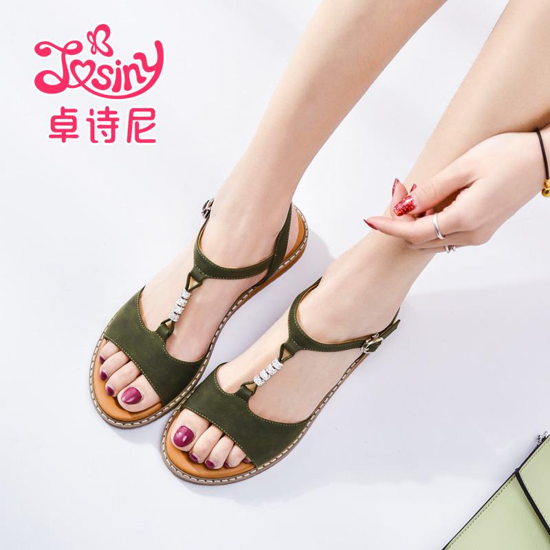 Женские сандалии и босоножки Артикул 619063497554