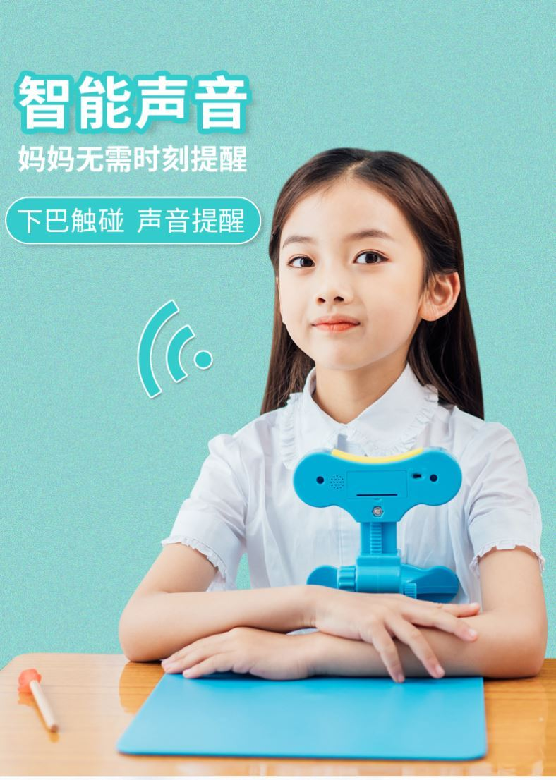 Childrens writing posture, sitting posture, table top corrector, writing posture, chin support, no need to install eye frame God to read and write words