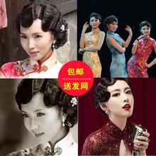 古い上海スタイルのチャイナドレスの舞台公演女性ウィッグ波状のかつら前髪短い髪のかつらピースの共和党の郷愁を