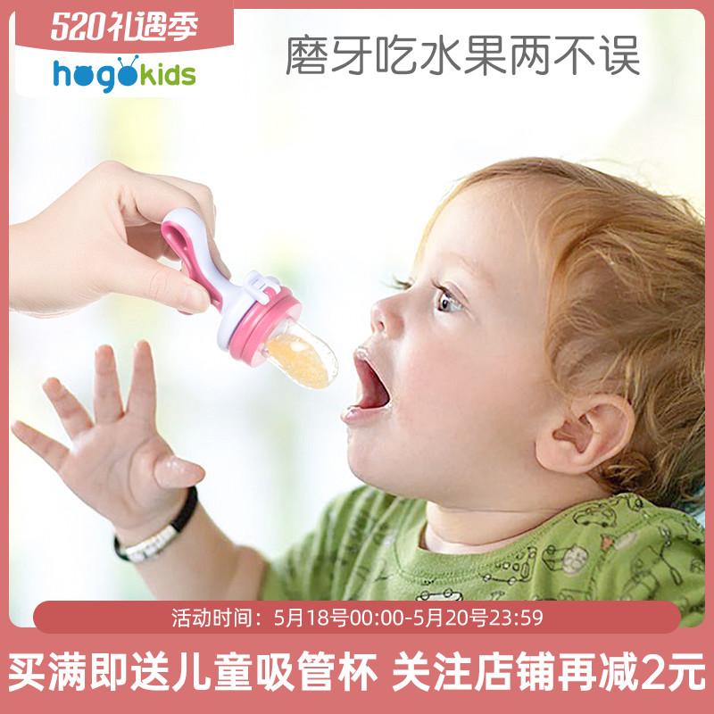 Детские пустышки и соски Артикул 569302834108