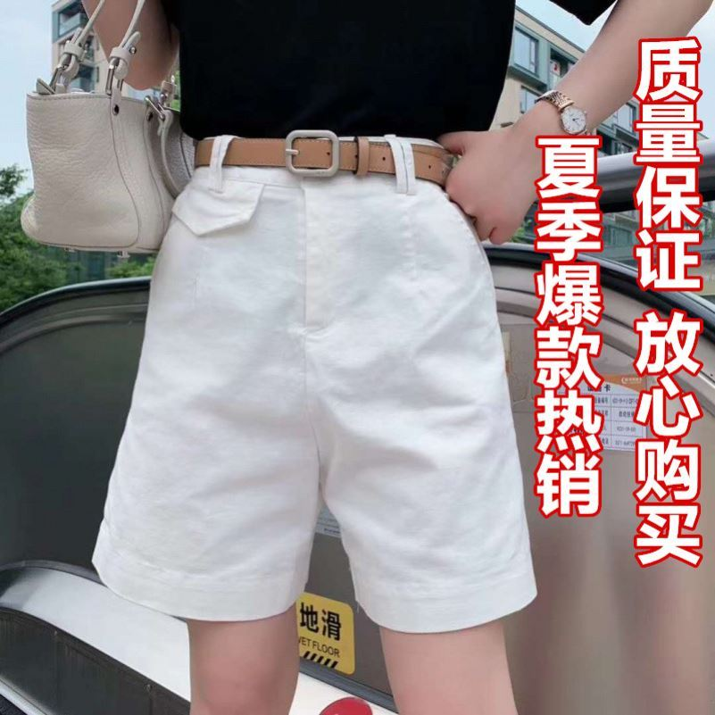 Wide leg casual wear with belt shorts casual shorts
