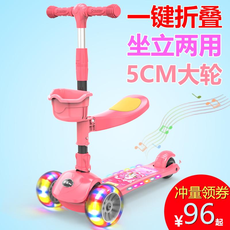 Детские автомобили / Велосипеды / Самокаты Артикул 599218264788
