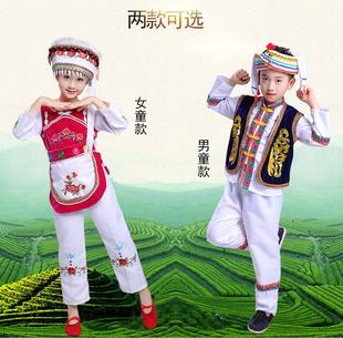 儿童白族舞蹈服少数民族服装壮族舞蹈表演服男女童葫芦丝演出服装
