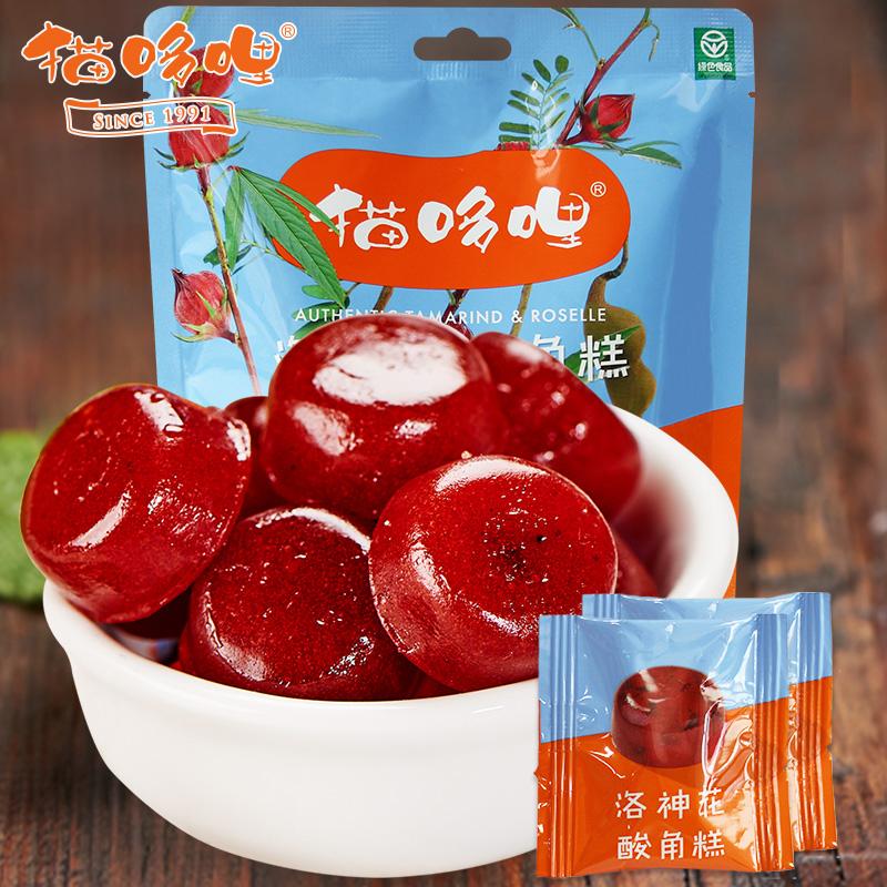猫哆哩 洛神花酸角糕90g 休闲 零食 水果糕 热销网红食品云南特产