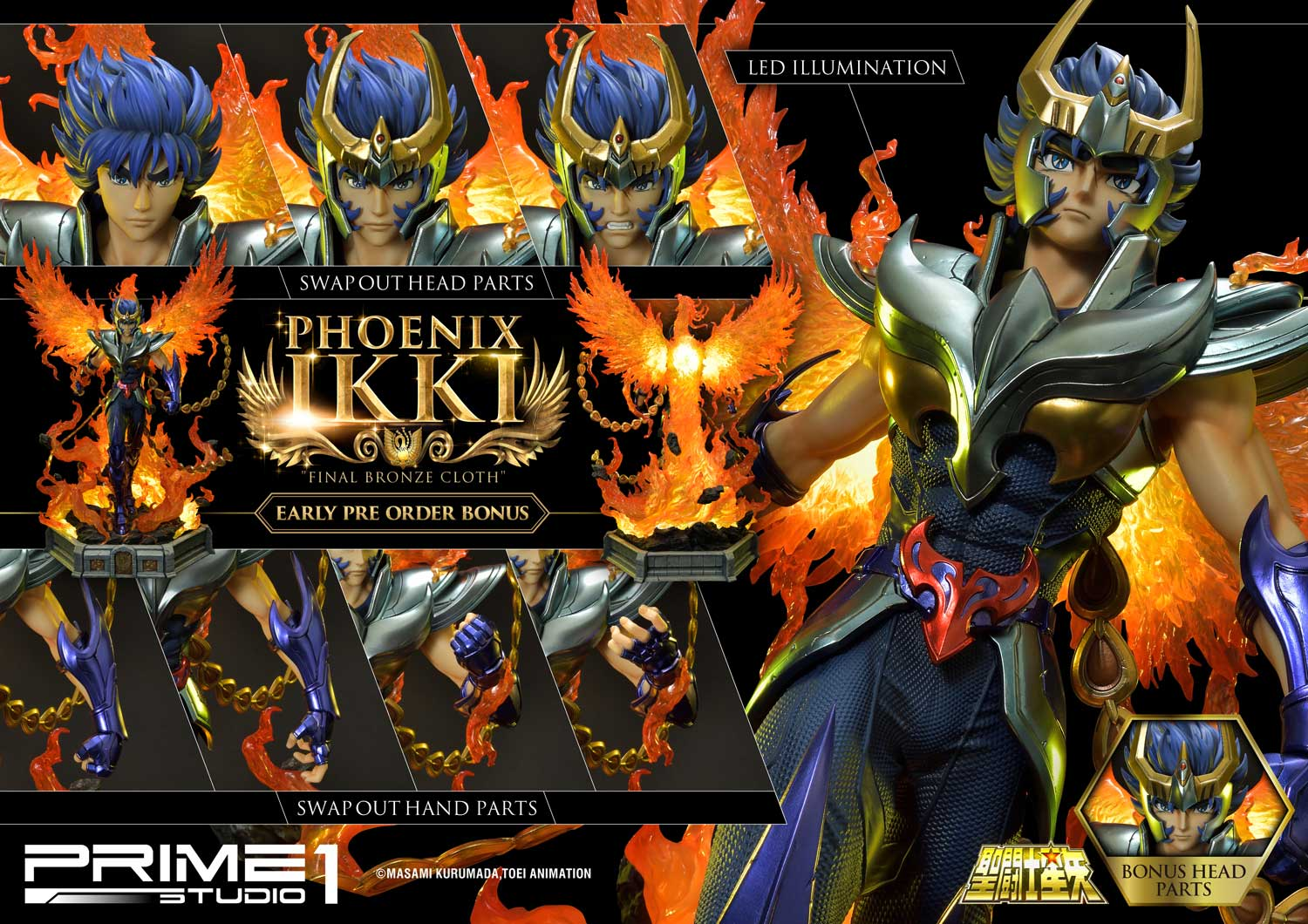 Prime1studio p1s pmkz-01 1 / 4 Saint fighter star arrow Phoenix immortal