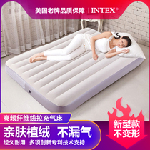 ? Intex Inflatable Mattress Single Home air cushion bed Double thickened outdoor portable rollaway bed lazy man punch
