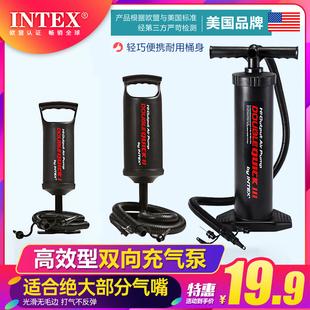 美国INTEX游泳圈游泳池打气筒充气球筒家用便携床垫橡皮艇充气泵