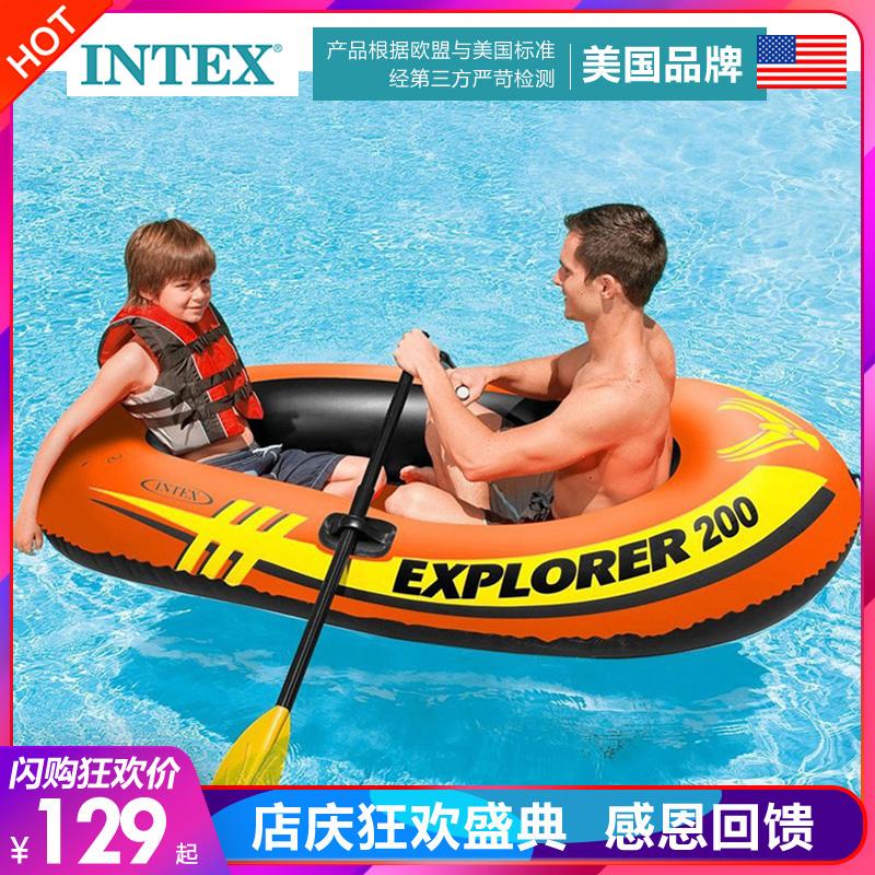 美国INTEX皮划艇加厚充气船橡皮艇冲锋舟救生钓鱼船气垫船2/3人