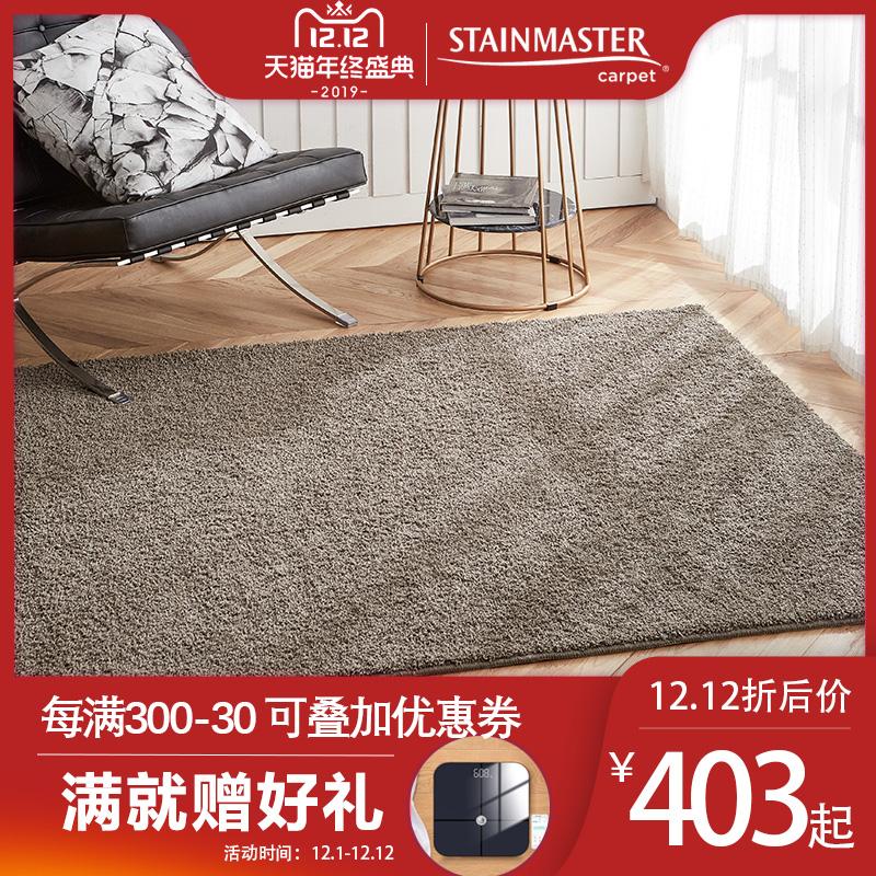 美国STAINMASTER家用客厅地毯防滑茶几毯卧室房间床边沙发垫地垫,可领取10元天猫优惠券