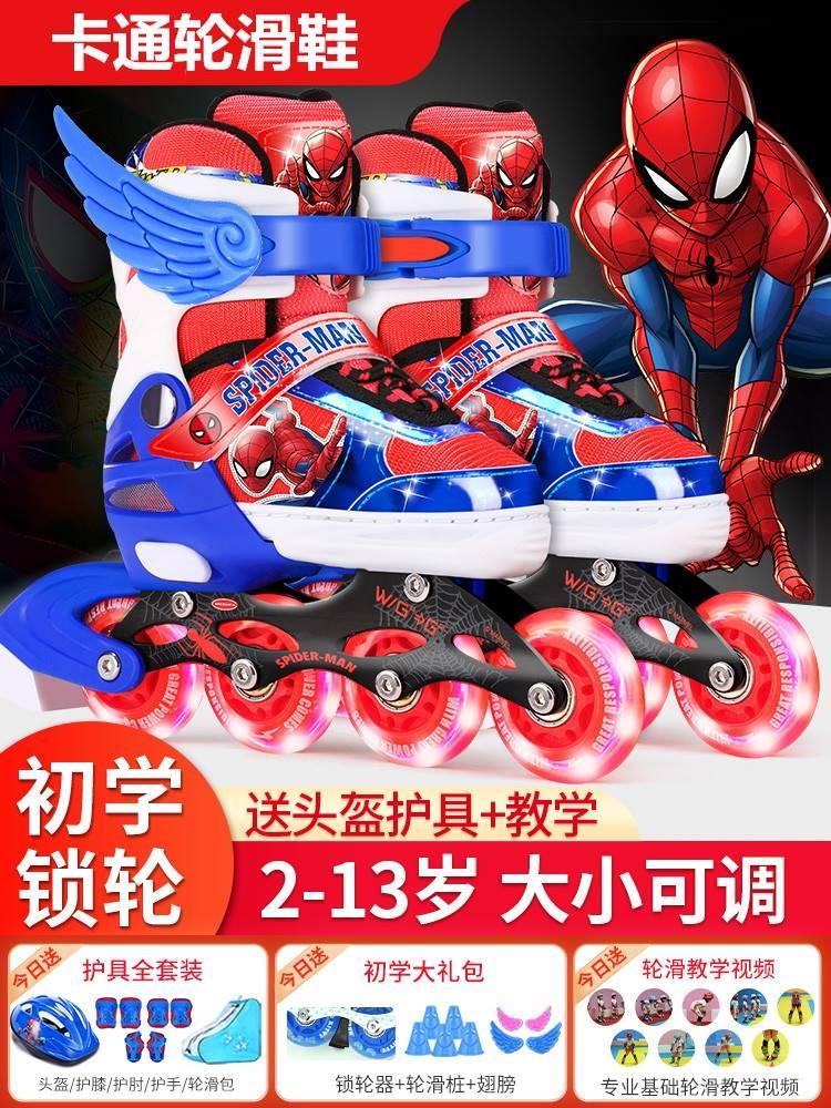 直排轮滑鞋儿童溜冰鞋男童3岁6岁女童8岁平花鞋4岁小学生11岁单排