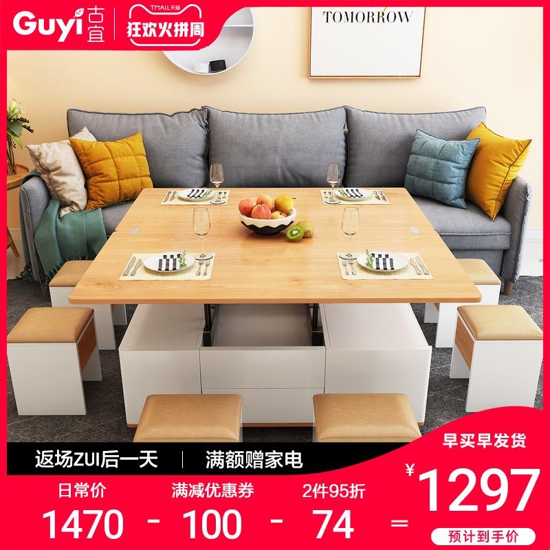 Оригинальная дизайнерская мебель Артикул 593459982471