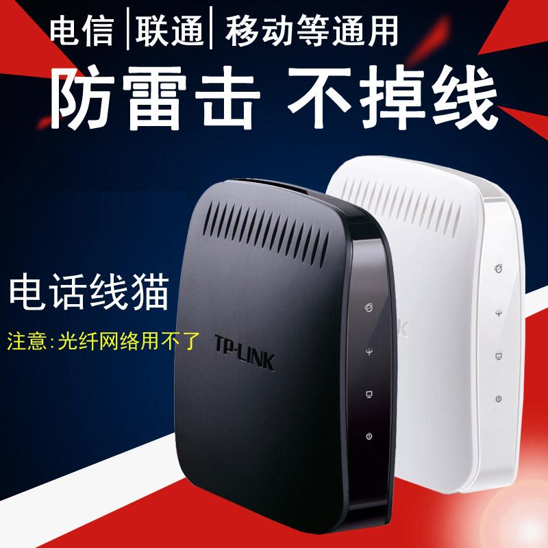 ADSL модемы Артикул 592302787117