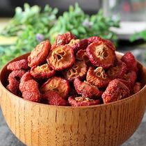 百山味原味海棠果干500克不加糖天然酸甜水果干散装休闲零食特产