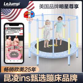 美国乐跳圆形蹦床弹簧护网儿童家用室内外蹦极弹跳床减肥玩具图片