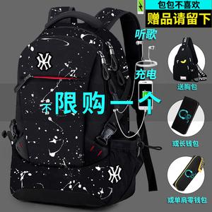 背包男韩版时尚潮流电脑双肩包大容量旅行休闲初中高中学生书包