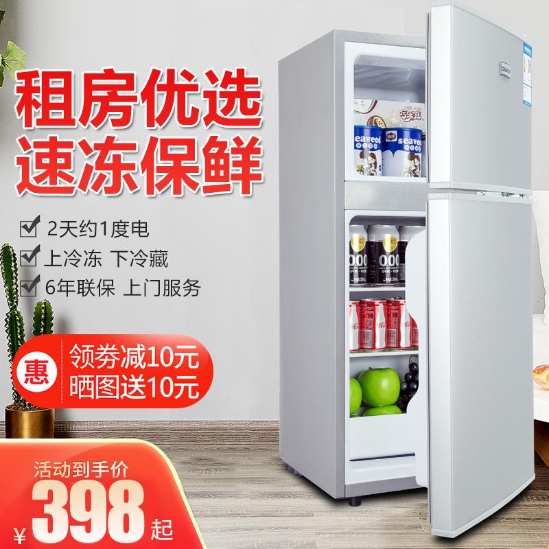 志高小冰箱小型家用宿舍冷藏冷凍租房用迷小電冰箱雙開門節能靜音