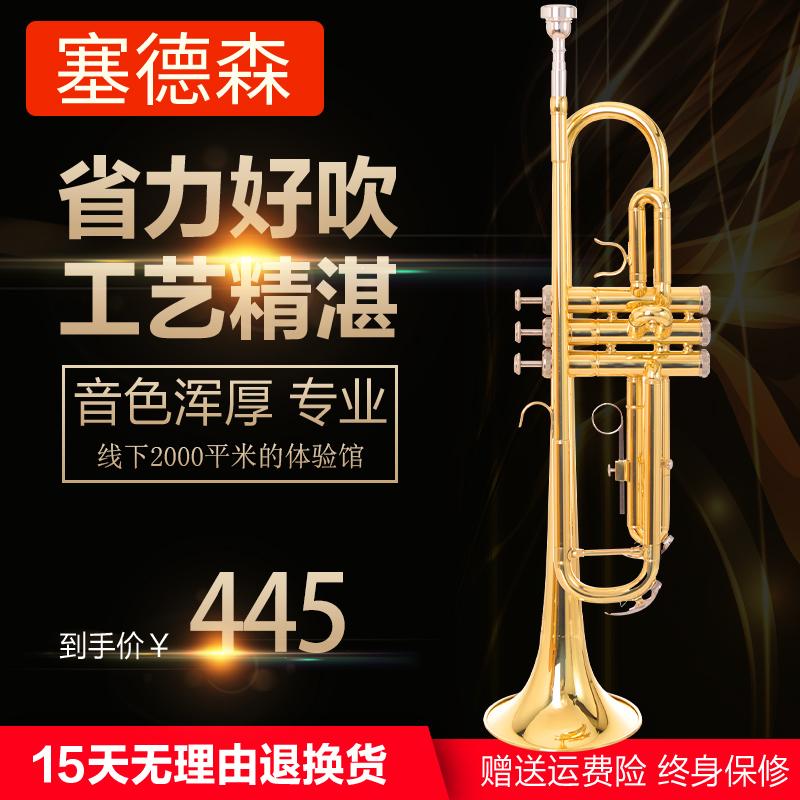 塞德森 降B调小号乐器初学者专业演奏 蒙乃尔活塞号金色版STR-100