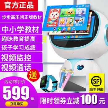 启迪a6高科技家庭人工智能机器人