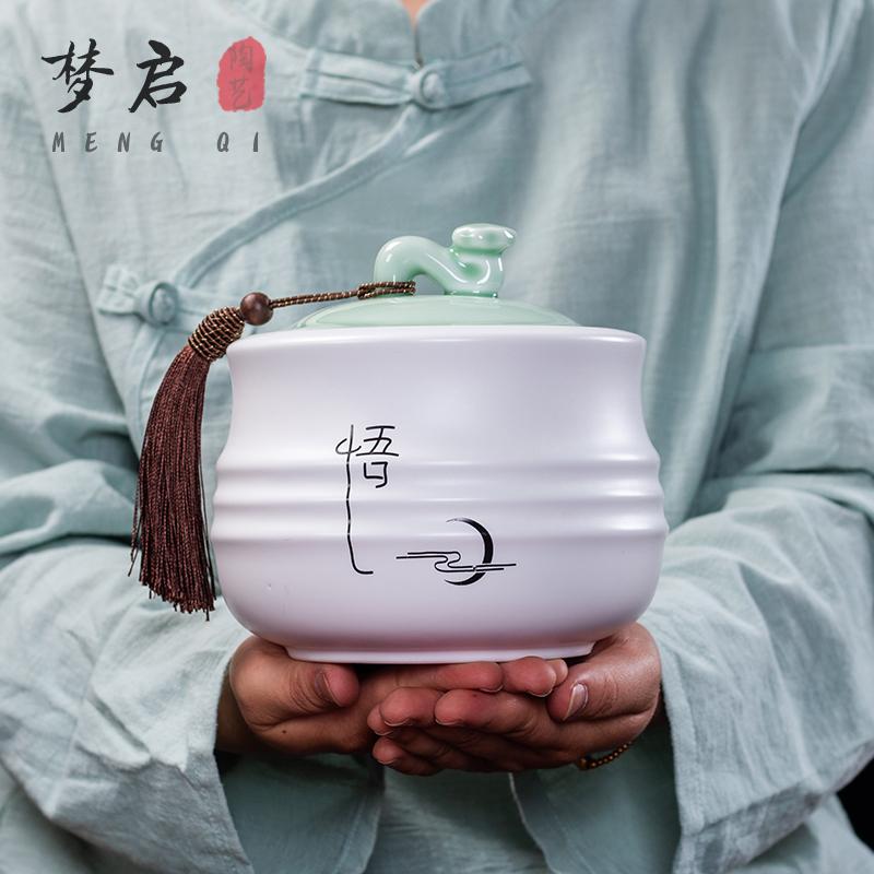 茶叶罐陶瓷大号密封存茶罐普洱茶罐装茶叶包装盒瓷器茶具茶罐新品
