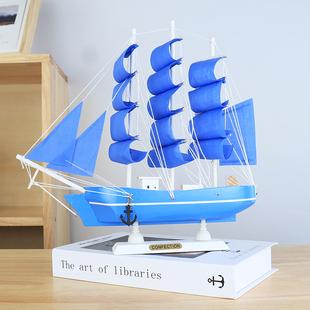帆船模型摆件一帆风顺船模客厅小木船玄关酒柜电视柜书柜摆设礼物