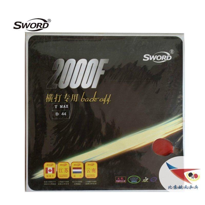 航天Sword世奥得风系列2000F反手专用直拍横打乒乓球胶皮反胶套胶