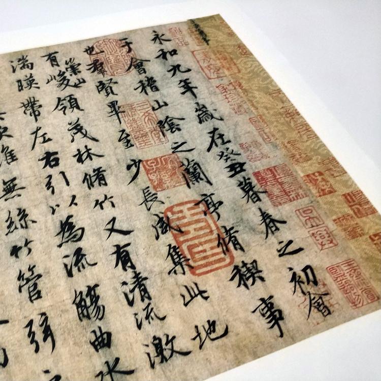 Живопись и каллиграфия Артикул 581193301469