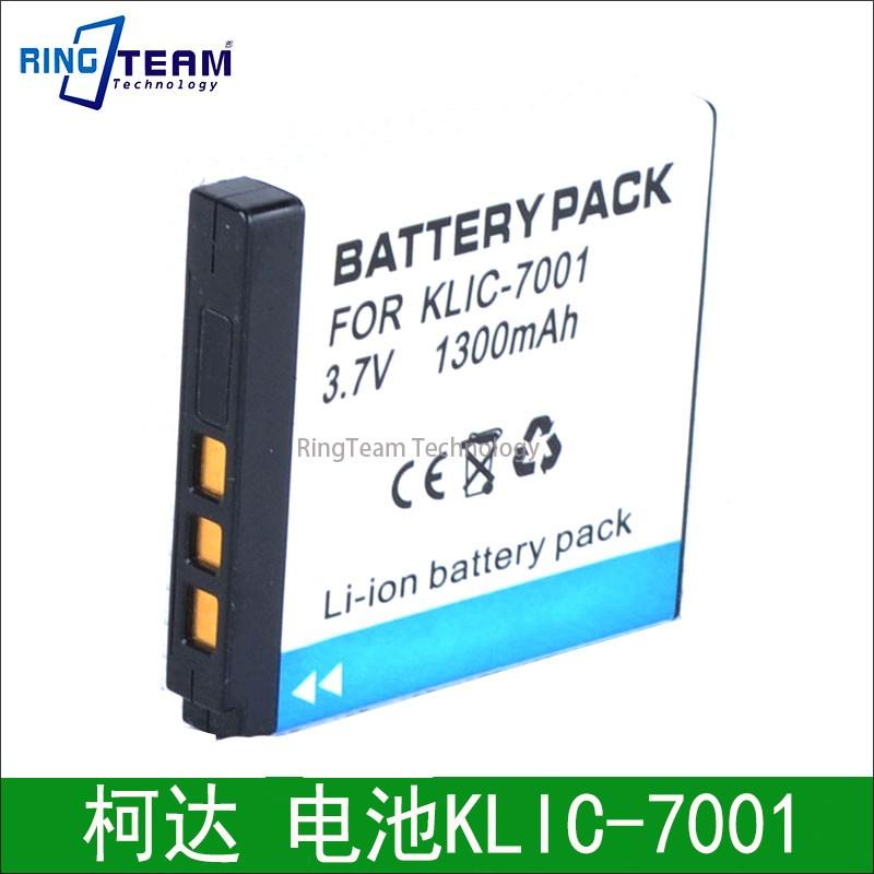 适用 柯达 V610 V705 V550 V570 M753 M763 KLIC-7001 相机电池