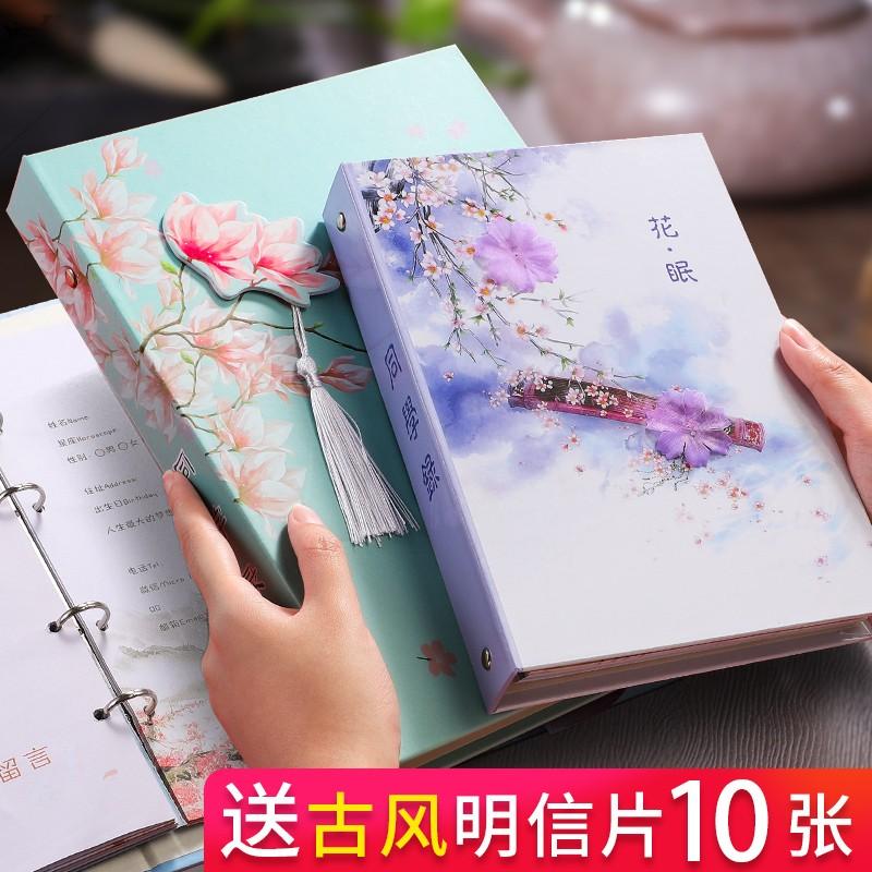 。学园本子同学录古风本100页中国风帅气回忆学院可爱大学生可爱