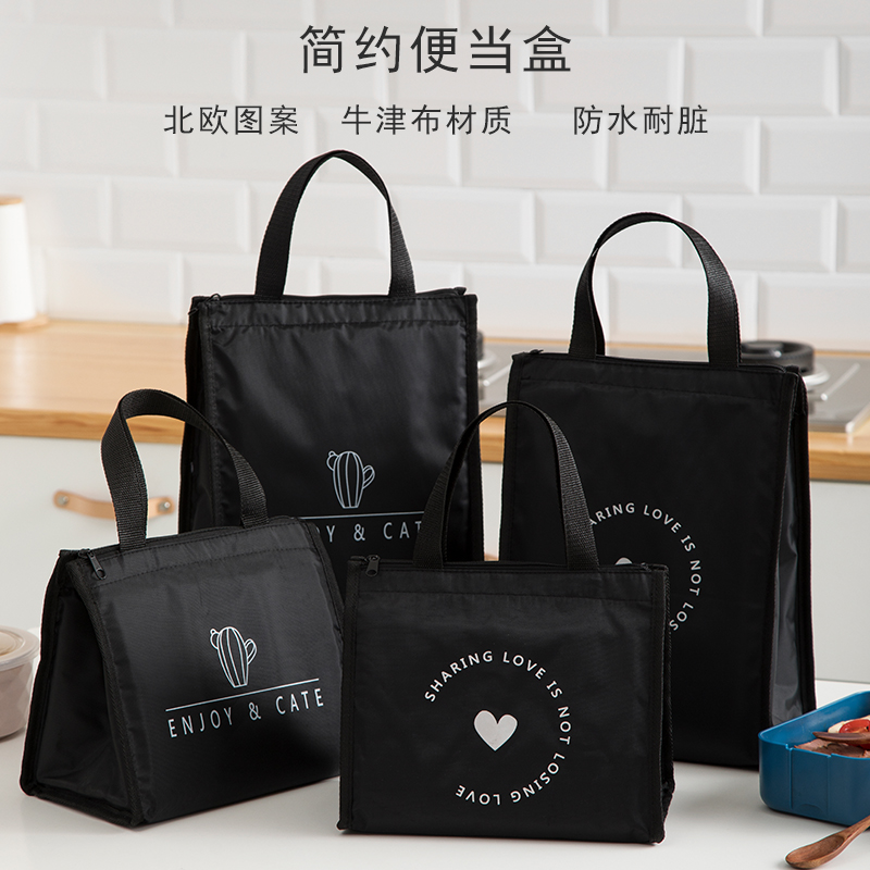 Текстильные сумки Артикул 617205482047