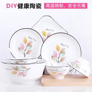 吃饭套碗盘子家用欧式 简约瓷碗景德镇陶瓷器碗筷组合餐具 碗碟套装