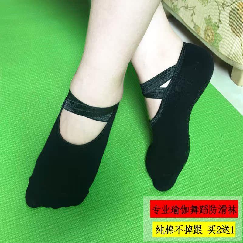 瑜伽专业防滑袜子女初学者夏款薄脚趾袜五指袜漏趾袜健身舞蹈专业