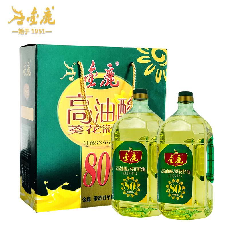 内蒙古 金鹿2.5升l高油酸葵花籽油礼盒 营养健康家用食用油 包邮